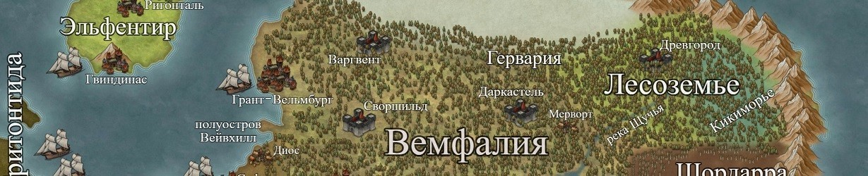 Все книги автора Дмитрий Изотов