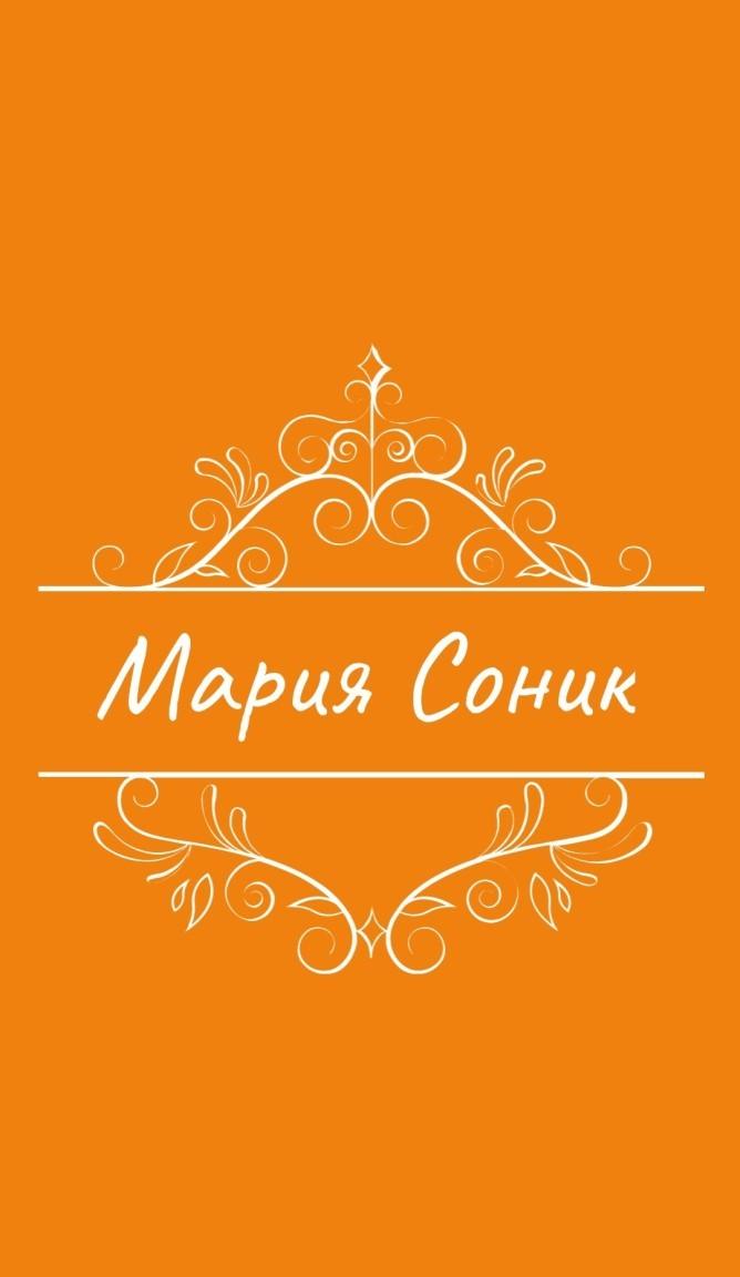 МарияСоник
