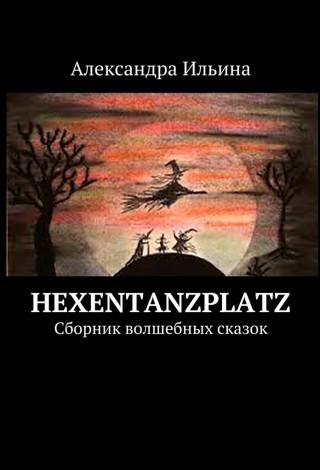 Страшные Сказки - Lexi Korolyova