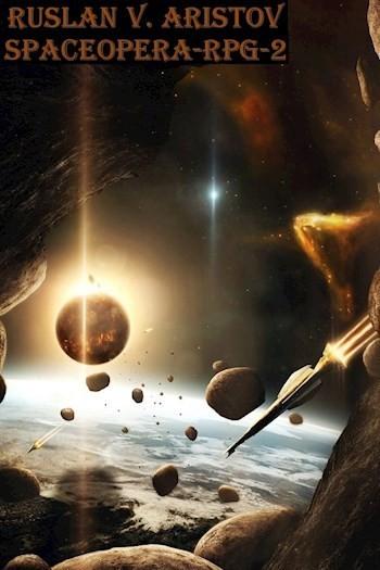 Будни космического пирата - Ruslan Aristov