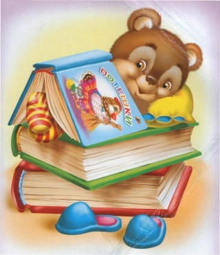 Стихи для детей - Виталий Лёвкин