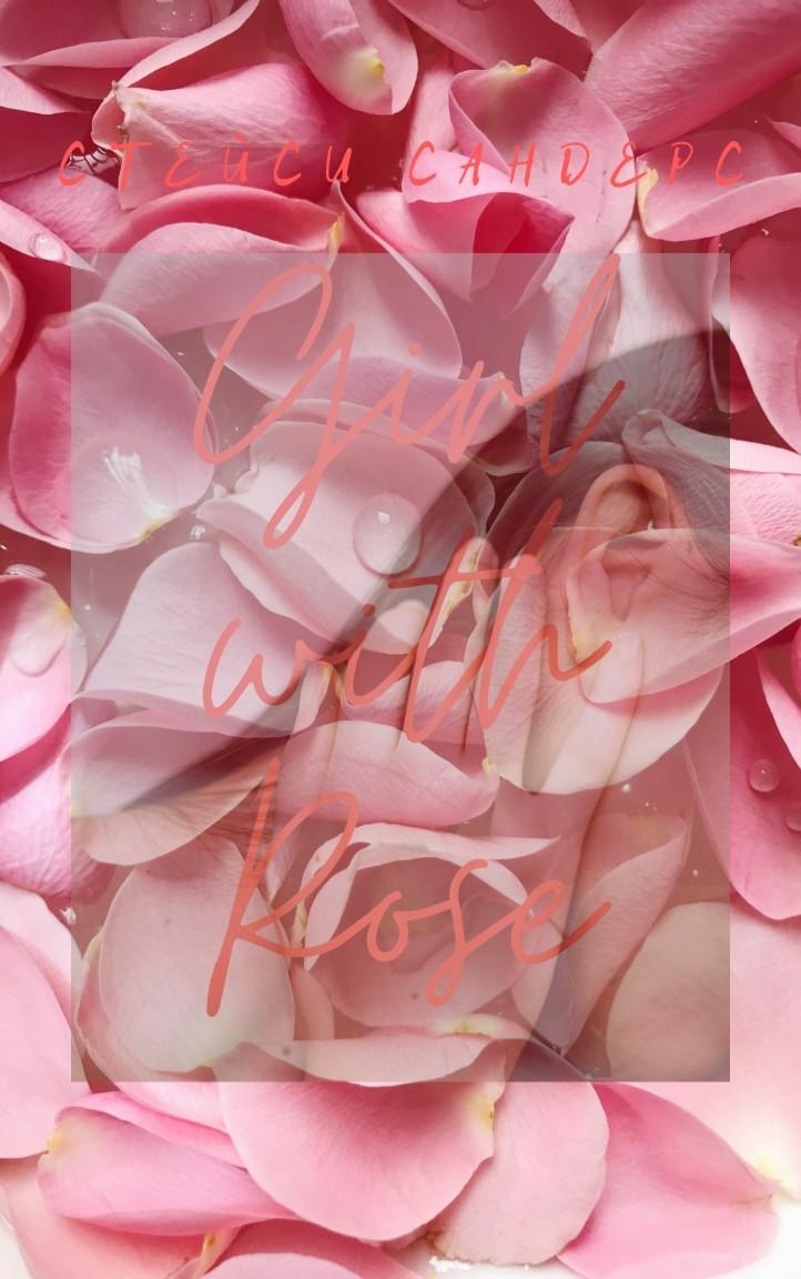 Girl with Rose - Стейси Сандерс